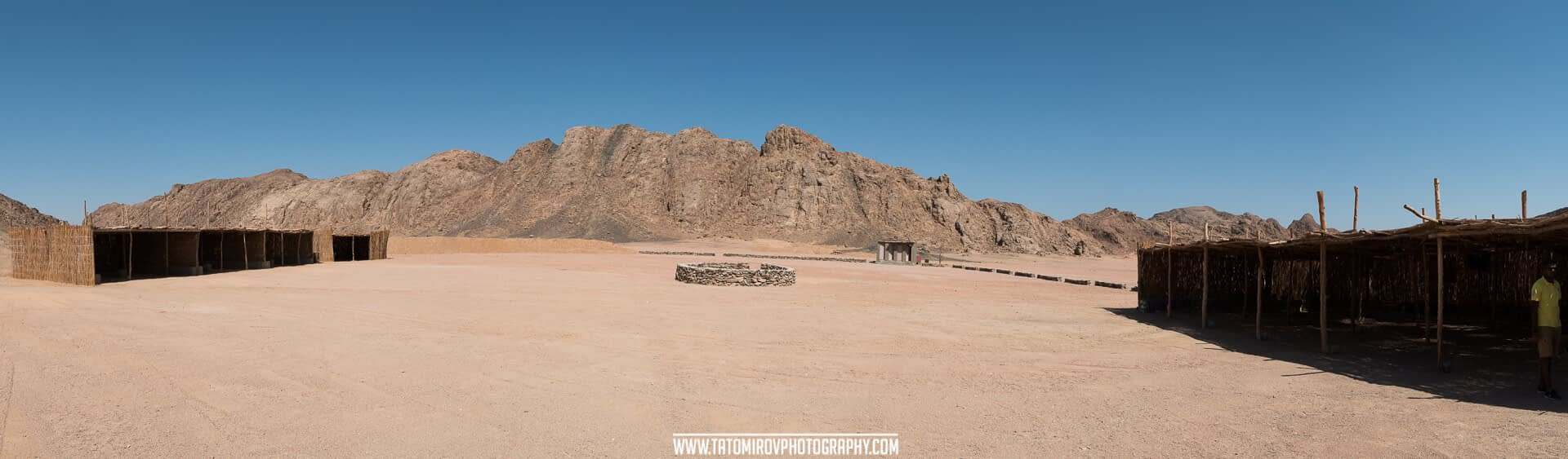 beduinsko-selo